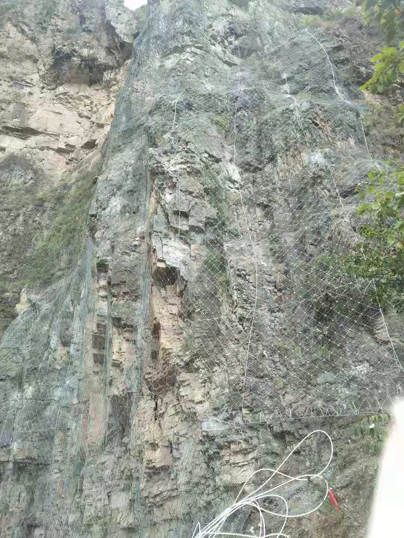 山坡防护网