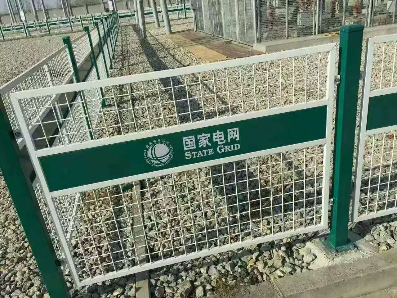 变电站围栏