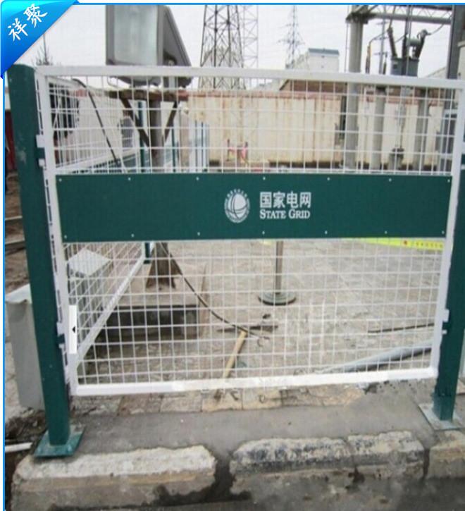 电容器围栏