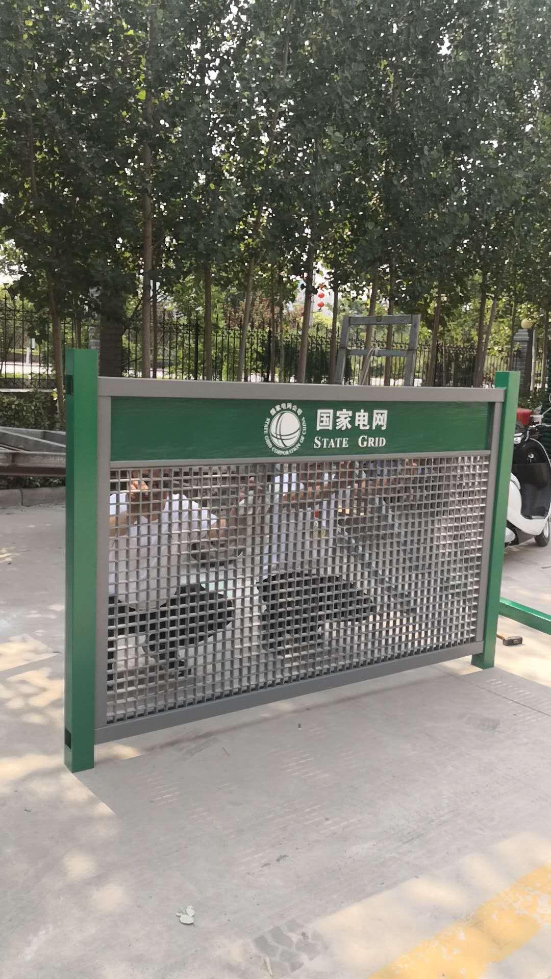 玻璃钢国家电网围栏